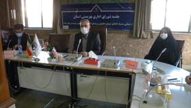 برگزاری سی و یکمین جلسه شورای اداری در بهزیستی استان