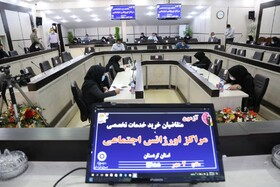 برگزاری آزمون متقاضیان خرید خدمات تخصصی مراکز اورژانس اجتماعی استان کردستان