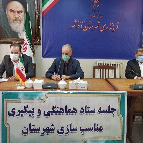 گزارش تصویری/ جلسه ستاد هماهنگی مناسب سازی شهرستان آذرشهر