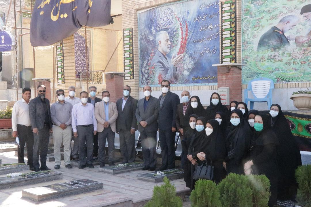 تجدید بیعت کارکنان بهزیستی استان و شهرستان  کرمان با آرمانهای شهدای  دفاع مقدس