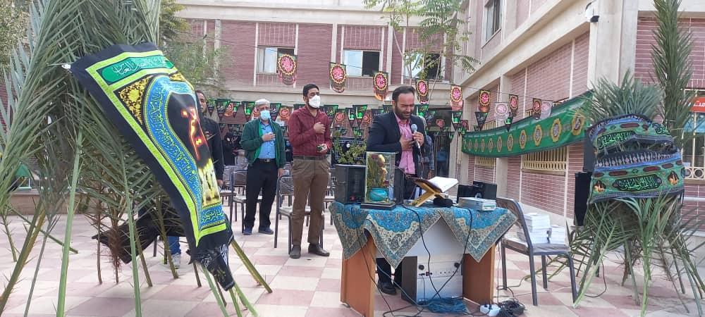 حضور عاشقان حسینی در مراسم پر فیض قرائت  زیارت عاشورا