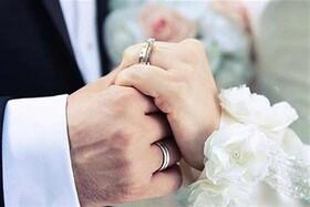 نکته روانشناختی که قبل از ازدواج باید بدانید