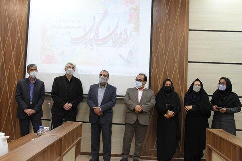 گزارش تصویری | تقدیر از مدیران، روسا و کارمندان نمونه ادارات بهزیستی فارس