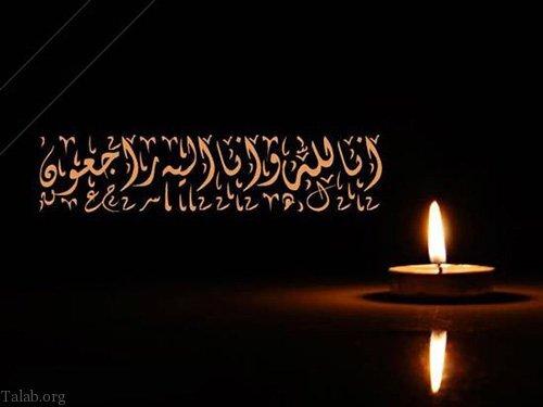 پیام تسلیت رییس سازمان بهزیستی کشور به مناسبت درگذشت همشیره مکرمه مدیر کل بهزیستی استان خوزستان
