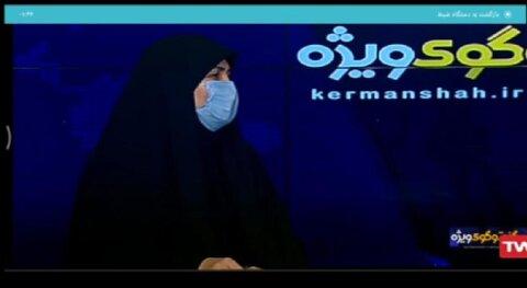 گفت وگوی ویژه خبری باموضوع گرامیداشت هفته سالمندان باحضور مدیر کل بهزیستی استان کرمانشاه
