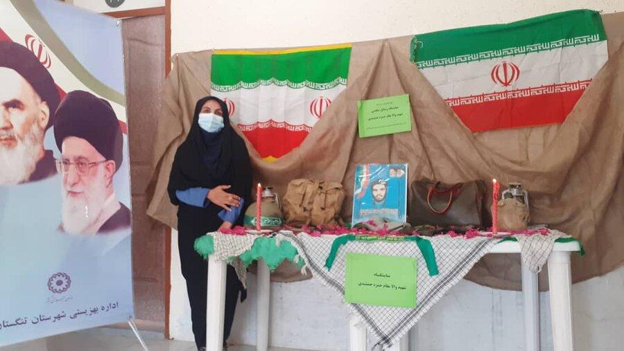 تنگستان برپایی نمایشگاه وسایل شخصی شهید حمزه جمشیدی در بهزیستی شهرستان تنگستان