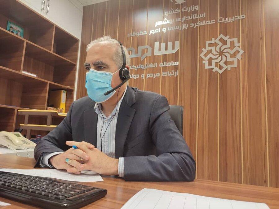 حضور مدیرکل بهزیستی استان بوشهر در سامانه سامد مرکز ارتباطات مردمی استانداری