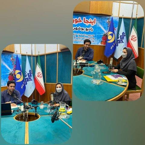 با هم بشنویم|حضور معاون امور توانبخشی استان در برنامه زنده مردم و مسئولان