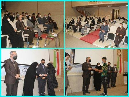 اردبیل - برگزاری مراسم اختتامیه طرح مشارکت اجتماعی نوجوانان ایران (مانا)