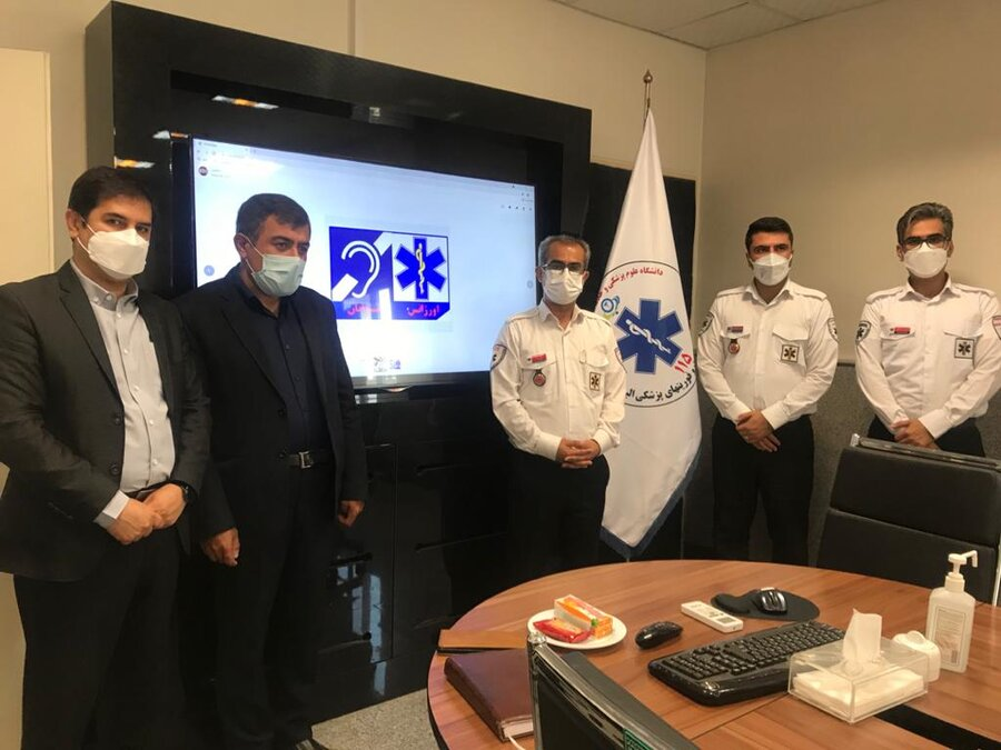 راه اندازی سامانه ارتباطی ناشنوایان با اورژانس ۱۱۵