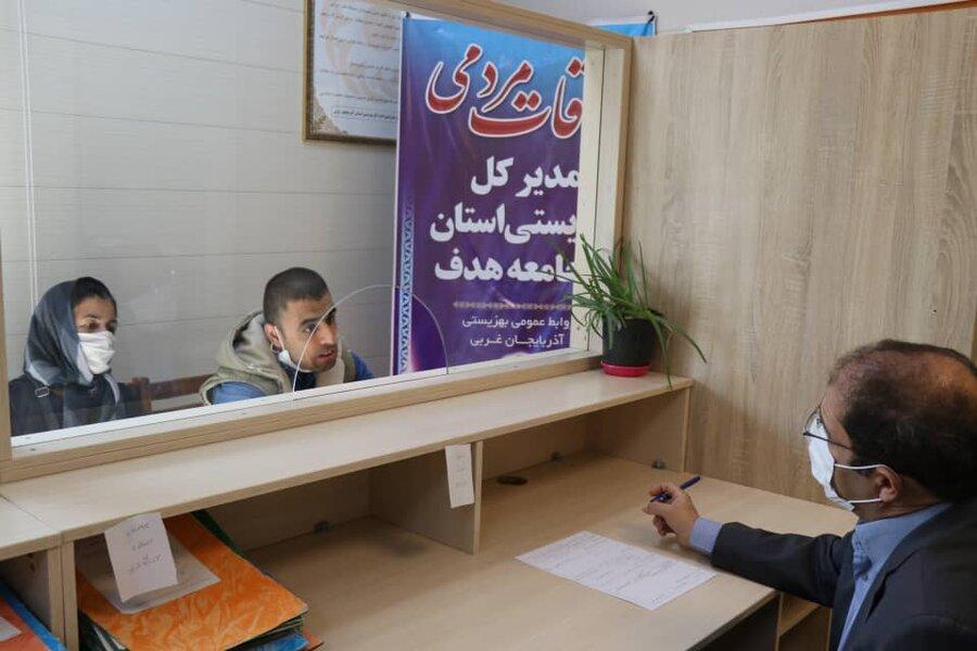 ملاقات مردمی مدیرکل بهزیستی آذربایجان غربی با مددجویان