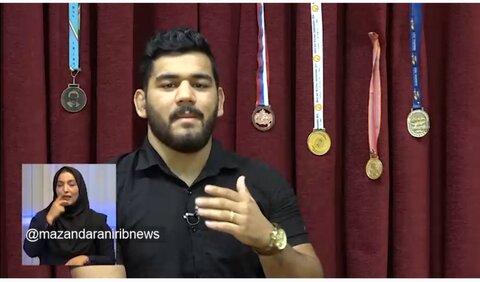 ویدئو| گزارش صدا و سیما استان مازندران از ناشنوایان موفق استان و خدمات ارائه شده توسط بهزیستی مازندران