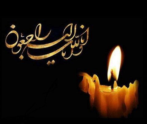 پیام تسلیت رئیس سازمان بهزیستی کشور در پی درگذشت همکار بهزیستی ستاد