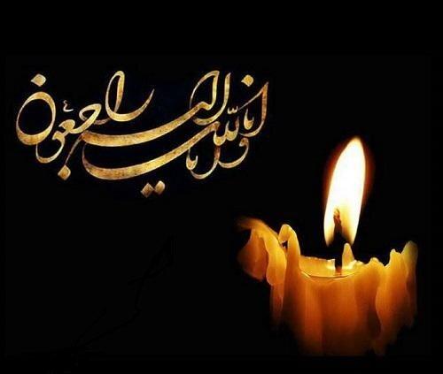 پیام تسلیت رئیس سازمان بهزیستی به نایب رئیس مجمع خیرین کشور