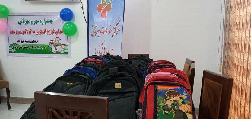 برگزاری جشنواره مهر و مهربانی در بندرعباس