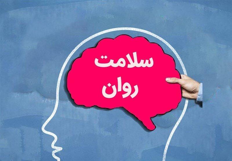 موشن گرافیک  هفته سلامت روان