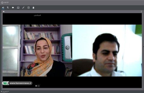 وبینار تخصصی آموزشی ویژه هفته ملی کودک استان بوشهربرگزار شد
