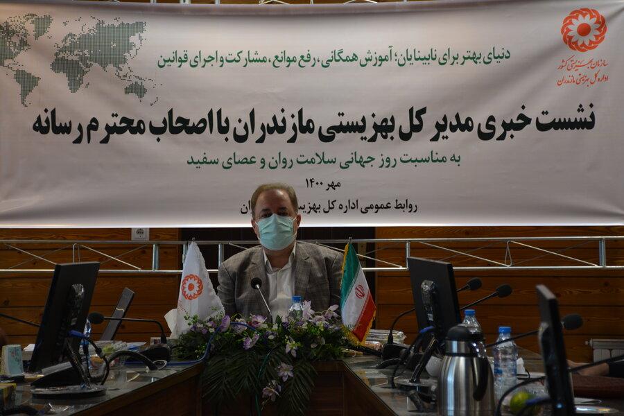 نشست خبری مدیرکل بهزیستی مازندران با اصحاب رسانه برگزار شد