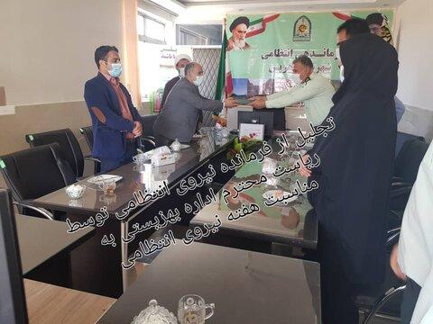 گزارش تصویری/ دیدار با فرماندهی نیروی انتظامی هریس
