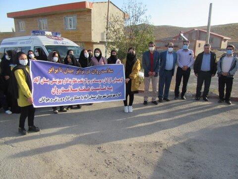 گزارش تصویری/ کوهپیمایی کارکنان بهزیستی بستان آباد در هفته سلامت روان