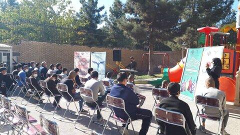 گزارش تصویری   برگزاری جشن هفته ملی کودک در دو مرکز کودکان بهزیستی در مشهد