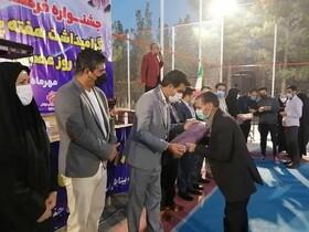 جشنواره فرهنگی ورزشی گرامیداشت هفته پارالمپیک در بوستان کاجستان بیرجند شد