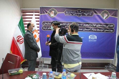 شهر تهران| هزار بسته لوازم التحریر در بین دانش آموزان تحت پوشش بهزیستی توزیع خواهد شد