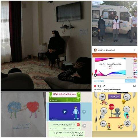 نظرآباد | اجرای ویژه برنامه هایی با موضوع شناخت روان