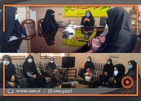 بهاباد | حضور کارمندان اداره بهزیستی شهرستان بهاباد در نشست توجیهی پیشگیری و ارتقاء سلامت روان