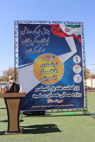 همایش بزرگ ورزشی نابینایان و کم بینایان استان کرمان برگزار شد