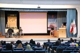 گزارش تصویری| همایش روز جهانی عصای سفید