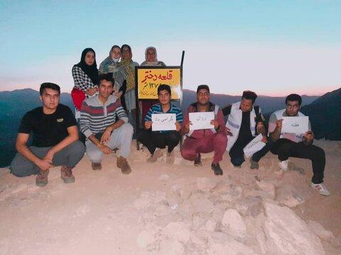 صعود شبانه کارکنان بهزبستی جیرفت به ارتفاعات کوه قلعه دختر