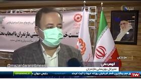 ویدئو׀پخش گزارش نابینایان موفق استان مازندران از شبکه یک صدا و سیما