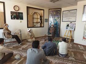 اولین جلسه  از سه شنبه های مهدوی در بهزیستی خراسان جنوبی برگزار شد