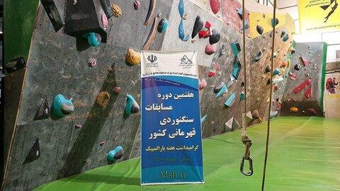 بانوی کرمانی نایب قهرمان مسابقات سنگ نوردی معلولین و نابینایان کشور