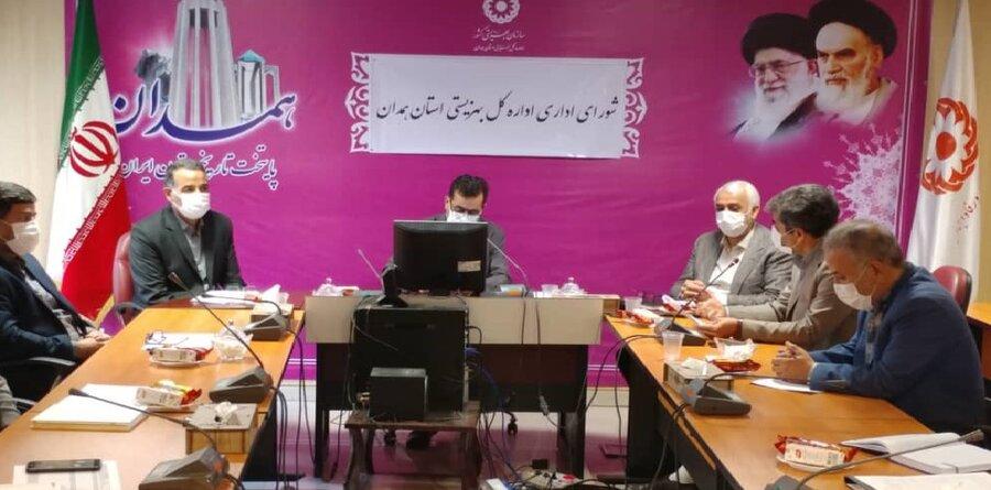 گزارش تصویری  جلسه شورای اداری بهزیستی استان همدان