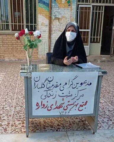 اردستان | برگزاری جلسات آموزشی هفته ملی سلامت زنان