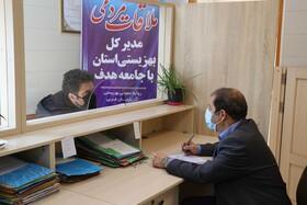 ملاقات مردمی مدیرکل بهزیستی آذربایجان غربی با مراجعین