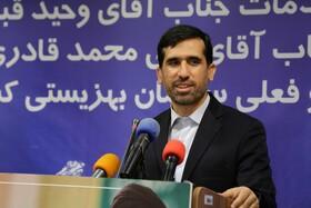 «علی محمد قادری» ، رئیس سازمان بهزیستی کشور شد