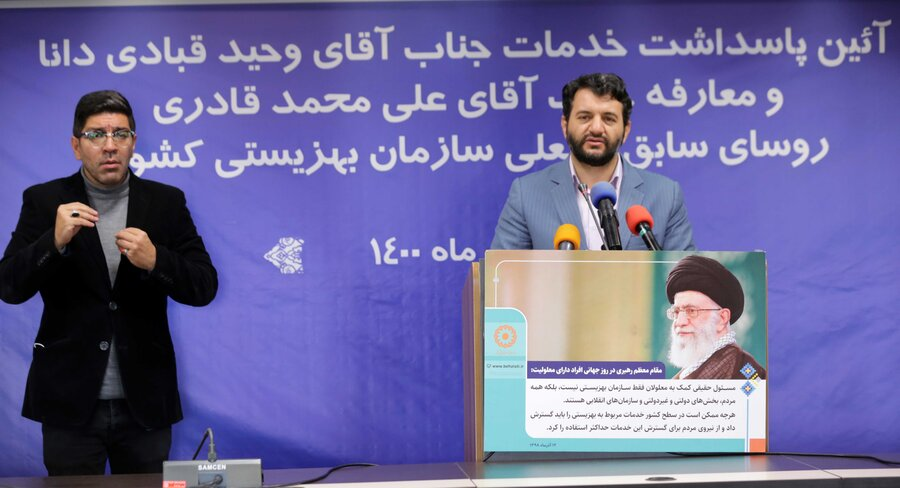 عبدالملکی: مطالبه گری ، راهبرد اصلی سازمان بهزیستی است