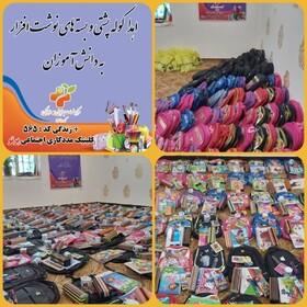 تعداد ۱۷۰ بسته لوازم تحریر و کوله پشتی بین دانش آموزان تحت پوشش بهزیستی شوش توزیع شد