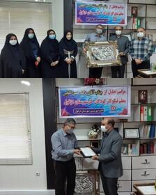 رئیس اداره بهزیستی دزفول از حسن گلچین، معلمِ فداکارِ کودکان کار تجلیل کرد